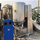 二手沸腾干燥机价格