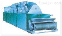 GDW型网带式干燥机