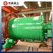 小型球磨机磨水渣|尾矿回收就用水渣球磨机|中嘉500吨水渣球磨机