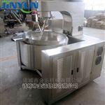 300L全自動電磁攪拌炒鍋