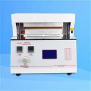 塑料薄膜热封试验仪/热封性试验机