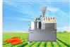 種子丸粒化機