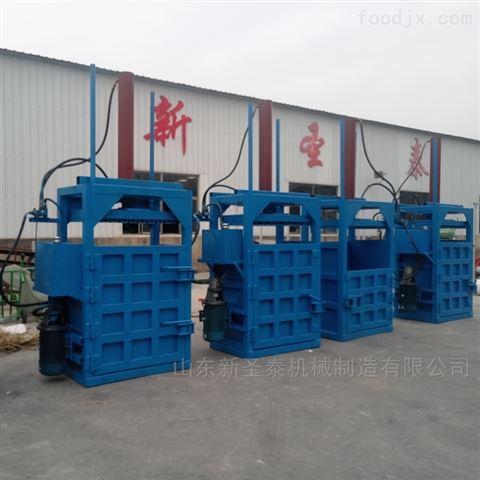 废纸箱液压打包机厂家