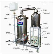 粮食煮酒机电加热煮酒设备
