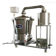 全白钢烧酒锅电气两用酿酒设备