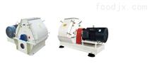 SFSP系列水滴型锤片式粉碎机