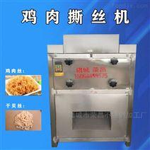 豆制品拆絲機 仿手工制造素肉加工設備