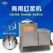 36打浆机-36型双桶慢速打肉浆机不锈钢打肉酱的机器