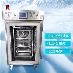 HDSD-800熟肉液氮速冻机