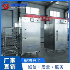 HDSD-400鲜羊腿液氮速冻机