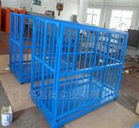 2000kg称猪围栏平台秤生产厂家
