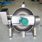 600L電加熱食品熬湯鍋