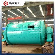 新型节能球磨机|节能型球磨机哪有|球磨机生产厂中嘉重工
