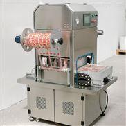 生鲜气调盒式包装机
