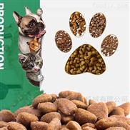 实用型宠物食品膨化机狗粮加工设备