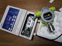 氟利昂R32泄漏报警器 检测冷媒浓度报警探头
