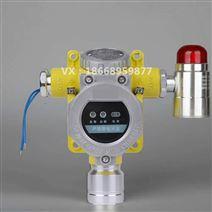 实验室氧气浓度报警器O2氧气超标报警装置