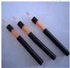 同轴电缆SYV-75-17 SYV-75-15