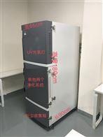D-450烟雾处理机器 烟尘净化器