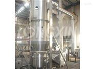 WDG颗粒(水分散粒剂)干燥机