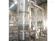 WDG顆粒(水分散粒劑)干燥機