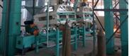 豆类杂粮清理生产线