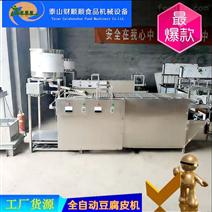 泰安仿手工全自動豆腐皮機廠家直銷