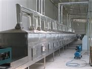昆蟲微波殺菌干燥設備