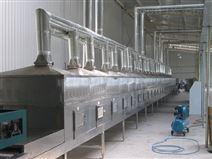 麦片微波杀菌干燥设备