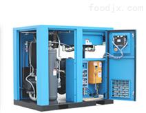 7.5kw螺桿空壓機 空氣壓縮機