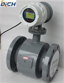 水電磁流量計