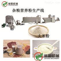 代餐粉生產設備,黑豆黃豆芝麻等,林陽機器