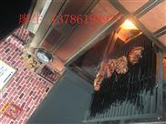 果木碳烤炉 果木扒炉 果木木炭两用炉