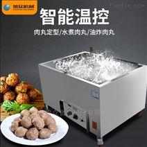 旭眾自動燃氣水槽肉丸機配套設備