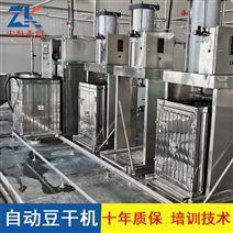 浙江全自动豆干机 豆干生产设备厂家安装