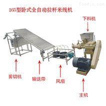 绥化多功能米线机厂家 全自动米粉机 粉丝机