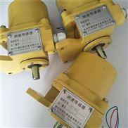 60-12速度传感器
