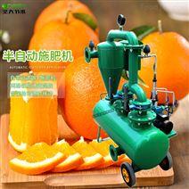 脐橙施肥机说明书果园专用水肥一体化设备