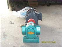 华潮2CG1.5/1.6齿轮泵直销