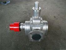 华潮YCB30-0.6G保温齿轮泵厂家直销