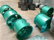 HL3—2A-6.5A系列低噪声节能型混流通风机、正压送风机
