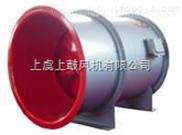 隧道加压轴流风机SDF-I-4.5