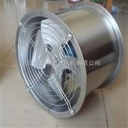 NDF-3.15F-ZSG/304不锈钢l轴流风机380V防潮防腐耐高温排烟工业管道轴流风机220V