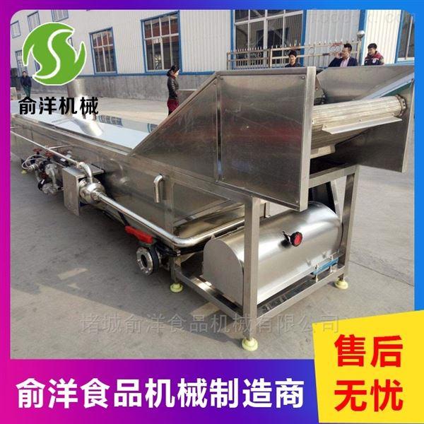 即时甜玉米加工成套设备 玉米漂烫蒸煮机