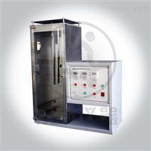 安全带阻燃测试仪ZF-621青岛众邦生产厂商