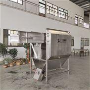 槽头清洗机 正丰机械生产供应