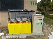 中心血站实验室综合废水处理装置专业方案