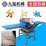 商用切肉机五花肉切条切块机械设备JYR-309B