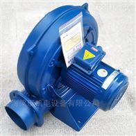 1.5KWPF150-2直叶式低压鼓风机