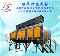 廠家定制 中央除塵設備家具木工除塵